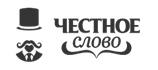Заявка на микрозайм в Казахстане