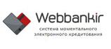 Webbankir займы